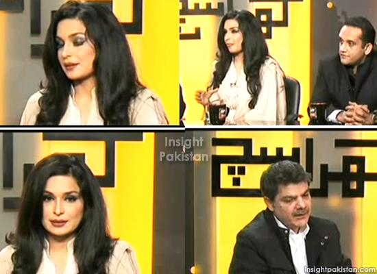pakistani attore Meera xxx video